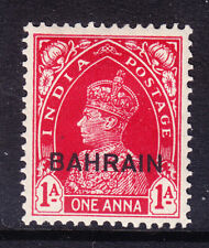 BAHRAIN George VI 1938 SG23 1a of India opt - lightly mounted mint catalogue £19
