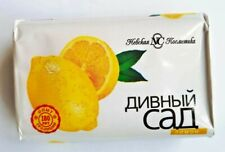 Soap Wonderful Garden Lemon 90 g
