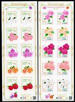 Japan 2020 Flowers in Daily Life Blumen Rosen Grußmarken Roses Flowers MNH