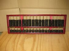 Abacus (solid wood)