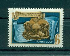 Russie - USSR 1970 - Michel n. 3732 - 125 années de la Société géographique de l