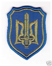 Ukrainian Patch - Battle Tryzub Trident Embroidered Emblem Shield