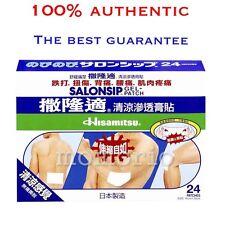 Japan Hisamitsu Salonsip Pain Relief Patch Gel Patches-24 sheets(Back Salonpas+)