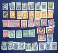 AMAZING LOT OF 40+ CHINA POSTAGE DUE STAMPS, MINT, USED & OVERPRINTS