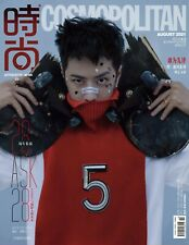 Pre-Order Wang Yibo 王一博 New Magazine COSMO Cover 2021.8 (Ship in Sep.)