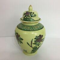 """Vintage """"N"""" Napcoware Asian  Ginger Jar Vase  With Lid Hong Kong Green"""