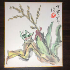 """Japanese Vintage Watercolor Paintings Shikishi Nihonga """"Praying mantis""""19150"""