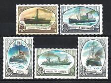 Bateaux URSS (98) série complète de 5 timbres oblitérés