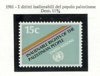 19161) UNITED NATIONS (New York) 1981 MNH** Rights of Palestinians