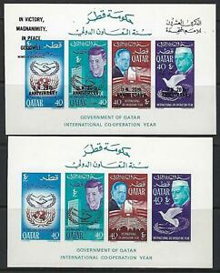 QATAR 1966 INTL COOPERATION YEAR SOUVENIR SHEET IMPERF & NEW CURRENCY OVPT IMPER