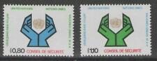 UNITED NATIONS SGG67/8 1977 SECURITY COUNCIL COMMEMORATION MNH