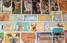 Special Stamps Cats-collection Cats 100 P95508 100 Diff Stamps