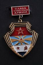 Soviet Glory Medal Armed Forces Navy Red Army Air Force Flag badge pin