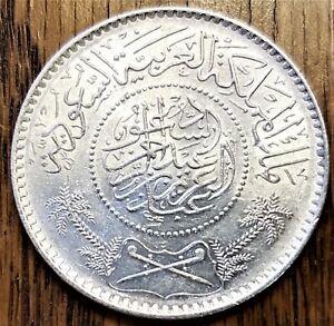 AH 1354 AD 1935 Saudi Arabia 1 riyal brilliant AU silver coin - f