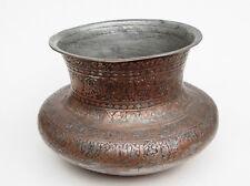 Antique orient islamique Coque Bol Afghan Antique Islamic Copper Bowl tas33