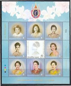 THAILAND 2012 H.M. QUEEN SIRIKIT'S 80TH BIRTH ANNIV. (EMBOSSED) SHEETET 9 STAMPS