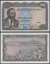 Kenya P 9 b - 50 Shillings 1971 - UNC