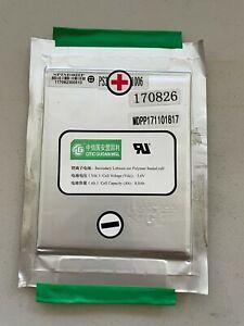 SpIm08HP - Lithium ION battery