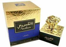 Mukhallat Kashmiri Unisex Arabian Perfume By Lattafa 100ml floral, woody, Oudh