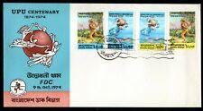Bangladesh - 1974 UPU Centenary First Day Cover