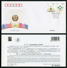 CHINA 2014-5 Protection of Consumer Rights and Interests CC/FDC