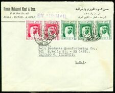 EDW1949SELL : QATAR 1966 Air Mail cover to USA. Nice usage.
