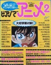 1999 Piano de Anime #2 Japan Music Score Magazine Case Closed Gundam Pokemon