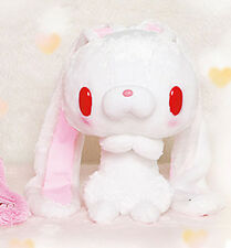 General Purpose Rabbit White Sitting Up Ver. Plush NEW