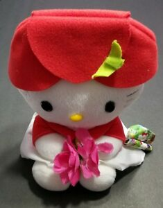 RARE SANRIO HELLO KITTY MONTHLY FLOWERS BOX PLUSH JAPAN EXCLUSIVE HTF WITH TAG