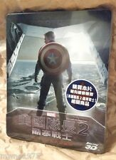 Marvel CAPTAIN AMERICA WINTER SOLDIER Blu-Ray 3D+2D Taiwan Limited Ed. STEELBOOK