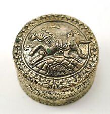 Vintage Shard Box Tibetan Silver Trinket Treasure Jewelry Mirror Horse Pony