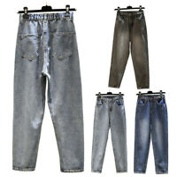 Womens Loose Denim Harem Jeans High Waist Pants Pencil Casual Carpenter Trousers