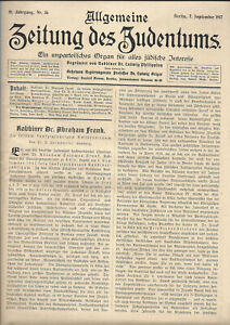 6 alte Belege: 1 Zeigung d.Judentums 1917, 3 AK, 1 AK-KZ-Dachau,1 Postkarte m.St