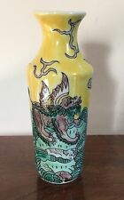 Small Antique Chinese Porcelain Sleeve Vase Urn Famille Jaune Vert Dragon Qing