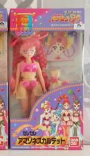 Sailor Moon cerecere cere Amazoness Quartet muñeca figure Doll Rare