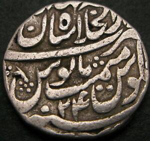 MUGHAL EMPIRE (India) 1 Rupee AH1154/24 - Silver - Muhammad Shah - VF - 1518 ¤