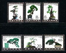CHINA PRC 1981 T61, Scott 1665-70 Miniature Landscapes 盆景 MNH