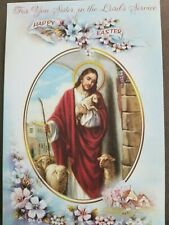 'For Your Sister w 2 Corinthians 13:11' Easter greeting card