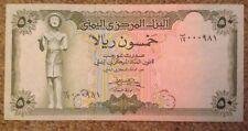Yemen Banknote.  50 Rials. 1973. Uncirculated