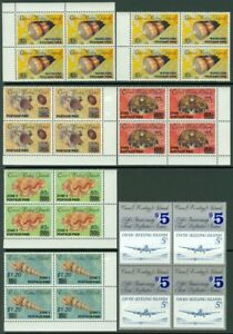 EDW1949SELL : COCOS ISL 1990-91 Sc #225-36 Scarce Cplt set in Blk of 4 Cat