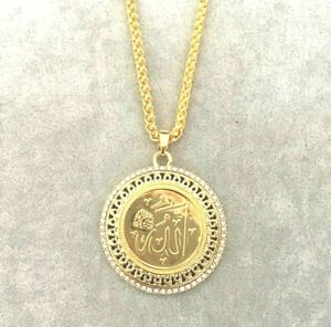 AYATUL KURSI PENDANT NECKLACE ALLAH QURAN SURAH MENS WOMENS ISLAMIC JEWELLERY UK