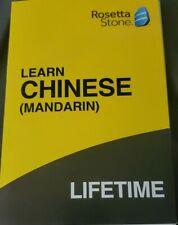 Rosetta Stone: Learn Chinese Mandarin Lifetime Key Card No CD Free Shipping