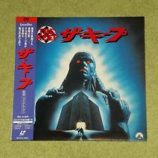THE KEEP [1983/Michael Mann] - RARE 1986 JAPAN HORROR LASERDISC + OBI & INSERT