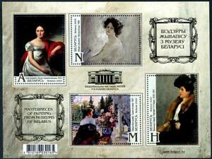 BELARUS 2020 FAMOUS ART PAINTINGS SOUVENIR SHEET OF 4 STAMPS IN MINT MNH UNUSED