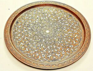 Heavy 2.840kg Islamic Art Handmade Engraved Real Silver Inlaid 45cm Copper Tray
