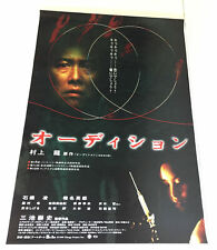 original 1999 AUDITION Japanese B2 horror movie poster ~ 20x28.5 ~ Takashi Miike