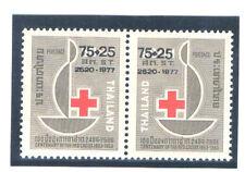 THAILAND 1977 Red Cross (Pair) CV $2.90