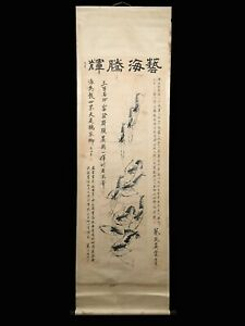Qi Baishi Signed Old Chinese Hand Painted Calligraphy Scroll w/shrimp