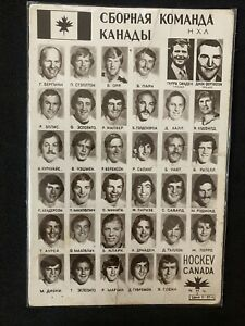 1972 🏒 The Summit In 1972 Team Canada (NHL) Official Photo