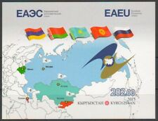 2015 Kyrgyzstan IMPERF Flag EAEU countries MNH